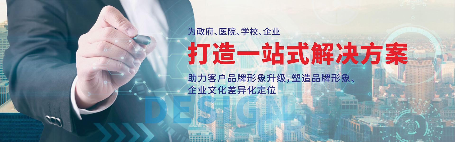 深圳企業文化(hua)牆設計制(zhi)作