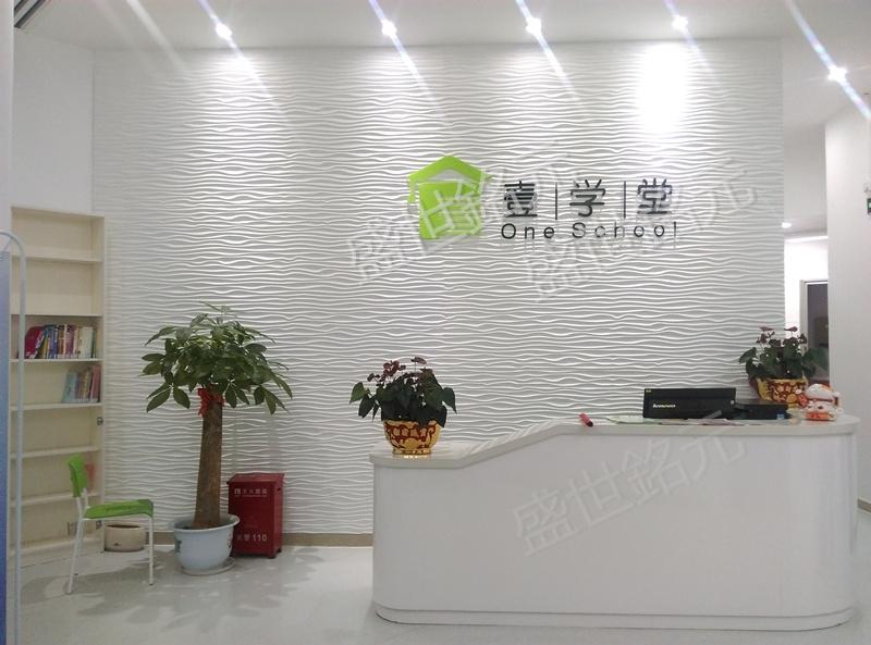 深圳前台背景墙设计形象LOGO墙制作图片