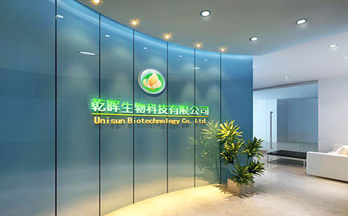 科技公司logo墙制作图片_深圳形象墙设计_免费安装_墙