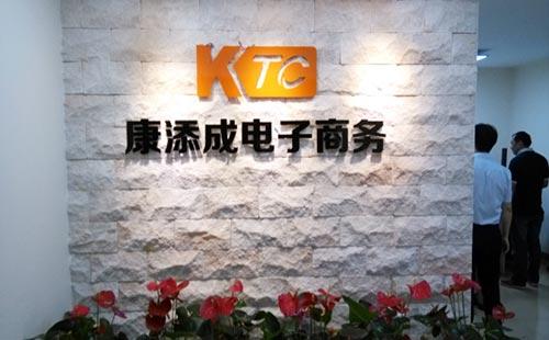 国外广告公司名称_外国公司logo墙制作案例-盛世铭元广告公司
