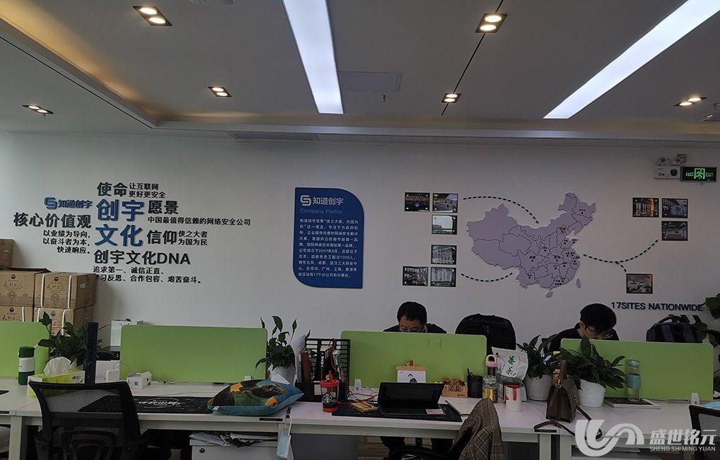 知道創cong)鐶畔xi)技術有限公司(si)(深圳分公司(si))企業